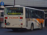 宇都宮200か12-80リア