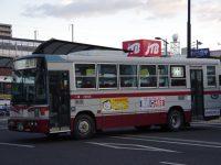 岡山22か38-56フロント