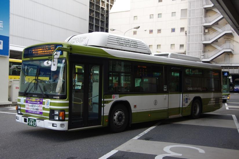 [広島電鉄]広島200か14-13
