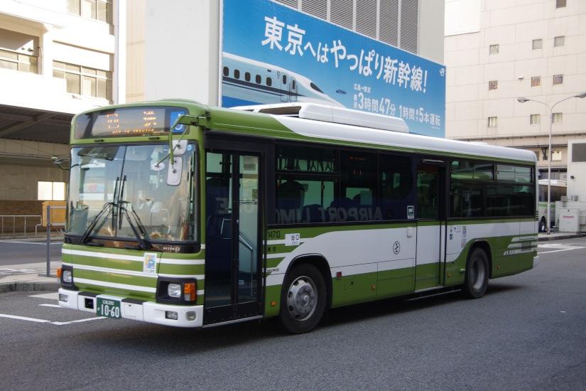 [広島電鉄]広島200か10-60