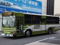 広島200か16-36フロント