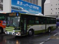 広島200か・656フロント