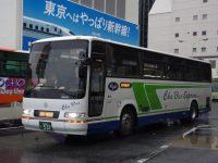 福山200か・537フロント
