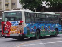 沖縄200か・515リア