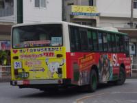 沖縄200か・359リア