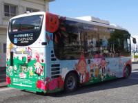 沖縄200か・943リア