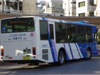 沖縄230あ10-56リア