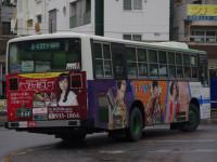 沖縄22き・464リア