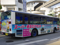 沖縄200か・714リア