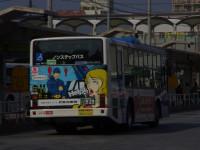 沖縄200か・929リア