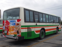 沖縄200か・455リア