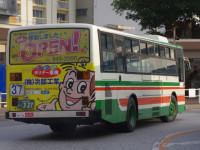 沖縄200か・327リア