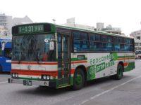 沖縄22き・295フロント