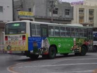 沖縄22き・338リア