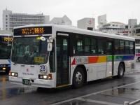 沖縄200か・915フロント