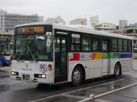 沖縄200か・825フロント