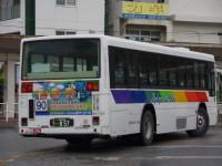 沖縄200か・857リア