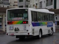 沖縄200か・793リア