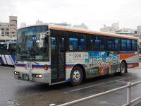 沖縄22き・469フロント
