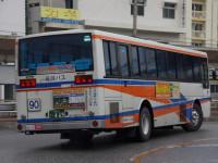 沖縄22き・469リア
