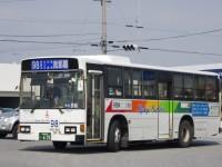 沖縄200か・635フロント