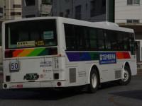 沖縄200か・735リア