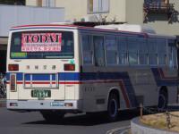 水戸22あ19-94リア