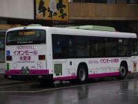 袖ヶ浦200か11-26リア