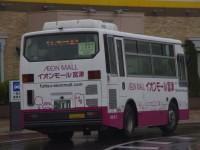 袖ヶ浦200か・381リア