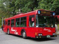 [プリンセスラインバス]京都200か26-14