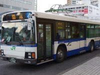 土浦200か13-62フロント