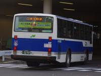 札幌200か32-97リア