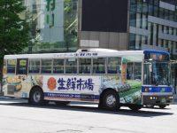 札幌200か22-33フロント