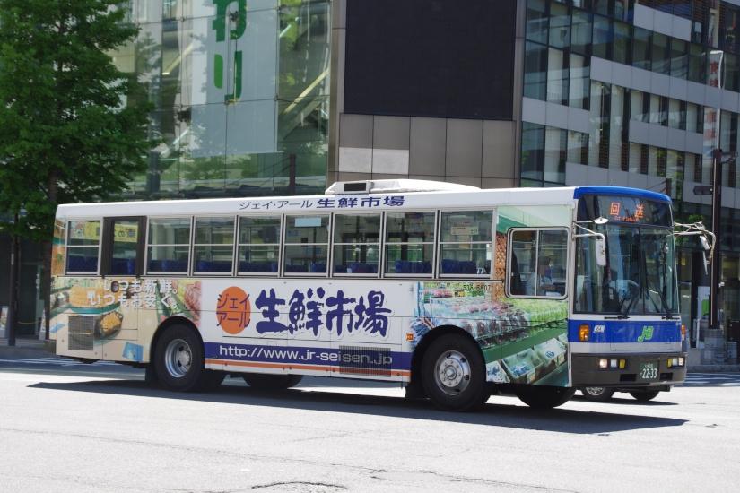 [ジェイアール北海道バス]札幌200か22-33
