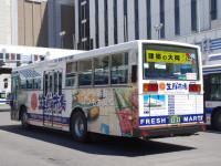 札幌200か22-33リア