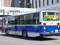 札幌200か11-26リア