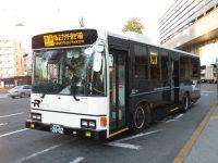 京都230い20-02フロント
