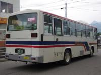 福島22か24-93リア