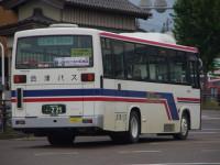 福島200か・225リア