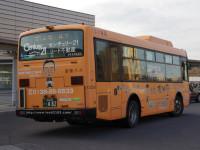 函館200か・482リア