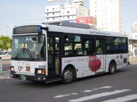 函館200か・581フロント