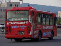函館200か・375リア