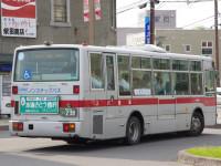 函館200か・290リア