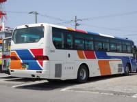 函館200か・・55リア