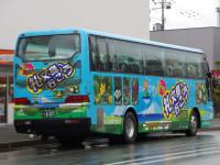 旭川200か・607リア