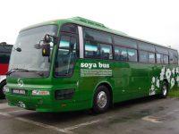 [宗谷バス]旭川230あ・650