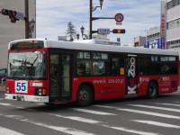 釧路230あ・・88フロント