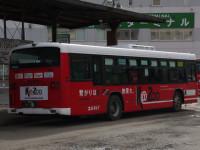 釧路230あ・・88リア