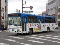 釧路200か・347フロント