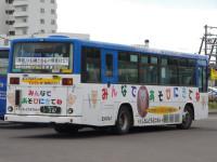 釧路200か・347リア